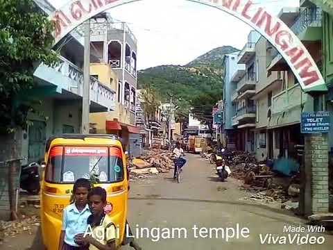 Lord Shiva Agni Lingam temple. Thiruvannamalai. Tamilnadu. India