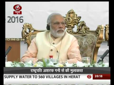 PM Modi Afghanistan visit: Inuaugrates India-Afghanistan friendship dam
