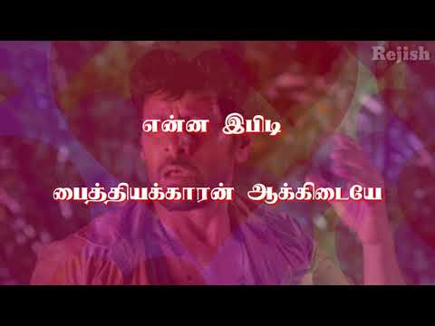 Vikram sad love painful dialogue /Tamil What's app status