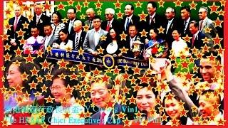 沙田馬場 開鑼日 4/6 莫雷拉 騎 永旺年年 贏得 香港特區行政長官盃 Shatin Racecourse The HKSAR Chief Executive's Cup