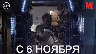 Дублированный трейлер фильма «З.Л.О: Новый вирус»
