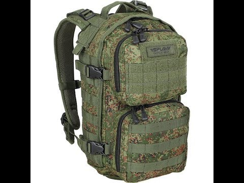 Рюкзак splav tactical gear рюкзак travel 80 helios отзывы