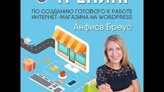видео Шаблоны Joomla строительная компания с блогом и магазином
