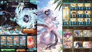Summer Izmir is currently on rateup, but unfortunately her kit is really outdated and there's nearly no reason to bring her in battle. Her ougi modifiers aren't that ...