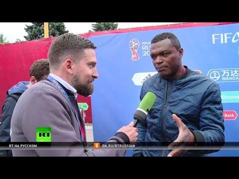 Чемпион мира в составе сборной Франции рассказал, что нужно команде его страны для победы на ЧМ-2018
