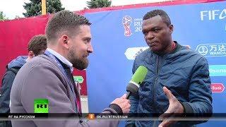 Чемпион мира в составе сборной Франции рассказал что нужно команде его страны для победы на ЧМ 2018