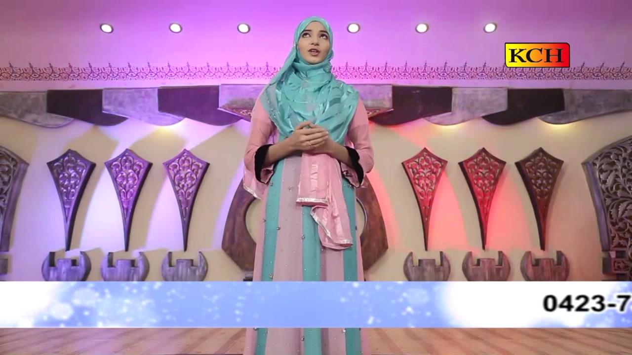 Download Sub Nabiyon Sy Aalla Mera Kamli Walla || New Naat Sharif || Sidra