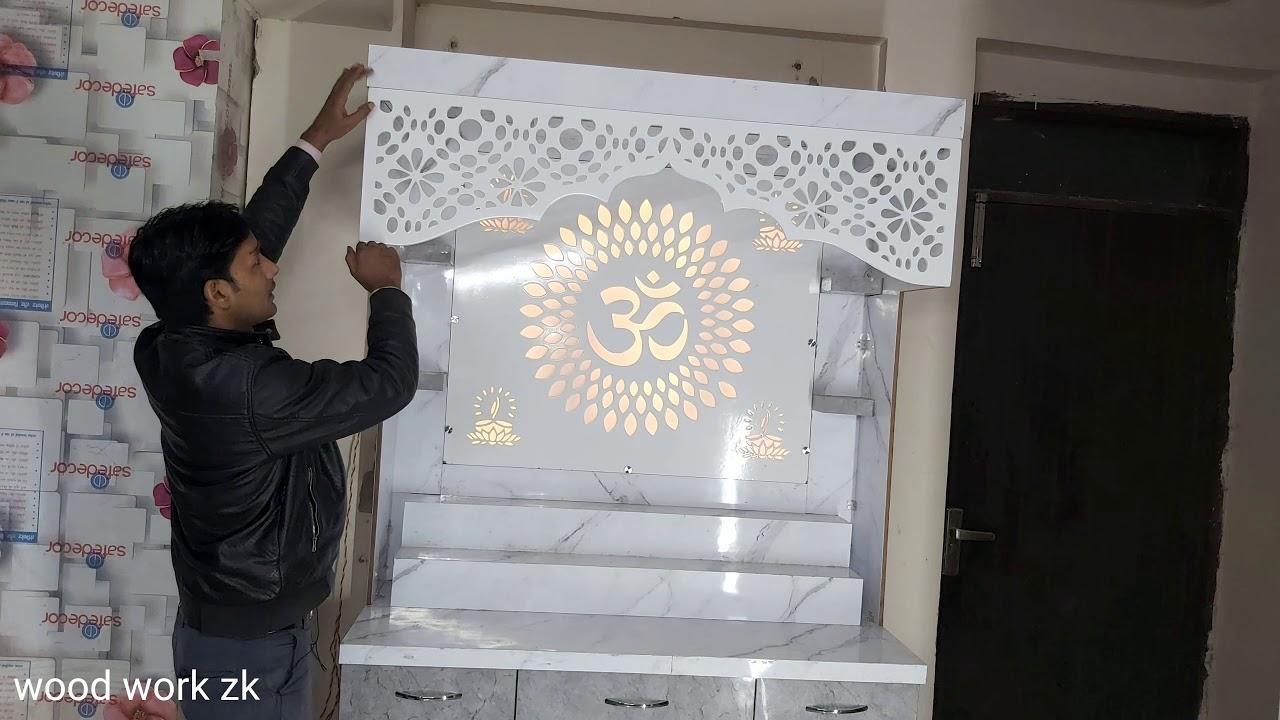 30 Best À¤® À¤¦ À¤° Design À¤µ À¤š À¤° Indian Puja Room And Mandir Design Ideas Wood Work Zk Youtube