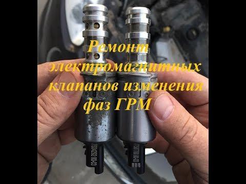 ГРМ Пежо 308  Двигатель EP6  Снятие, ремонт электромагнитных клапанов изменения фаз ГРМ