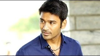 Special News For Dhanush Fan's
