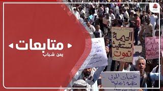 ثوار تعز ينددون بموقف المبعوث الأممي مارتن غريفيث