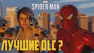 Marvel's Spider-Man PS4 - ОБЗОР DLC СЕРЕБРЯНЫЙ ЛУЧ! СОБОЛЬ, КОШКА, КОСТЮМ СЭМА РЭЙМИ ФИНАЛ ИГРЫ!