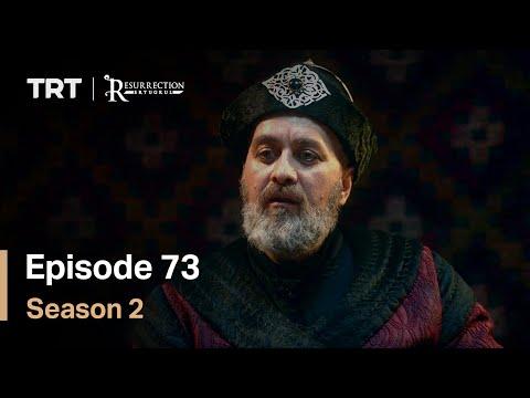 Resurrection Ertugrul - Season 2 Episode 73 (English Subtitles)