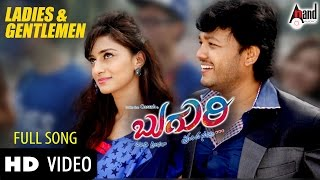 "Buguri | ""Ladies And Gentlemen"" 