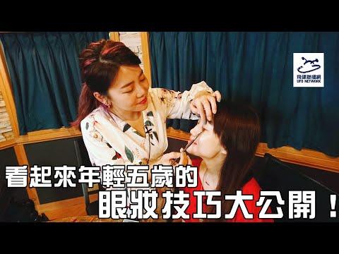 飛碟聯播網《生活同樂會》蕭彤雯主持 2019.04.17