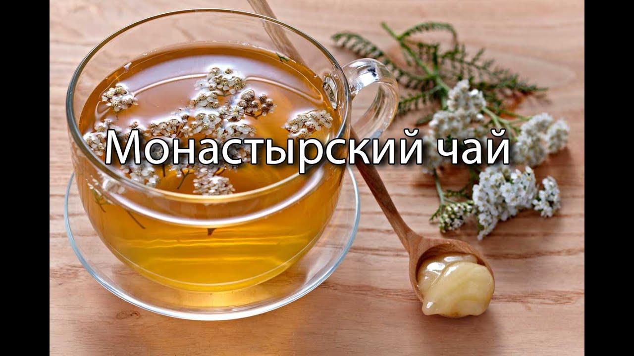 Монастырский чай отзывы от алкоголизма развод чемерица лобеля в лечении алкоголизма