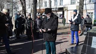 Сергей Минко на митинге, посвящённом 30-летию вывода советских войск из Афганистана