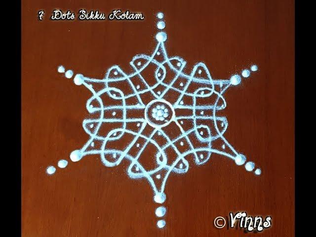 7 dots Simple and Easy Sikku Kolam || Mellika Muggulu || Small Rangoli
