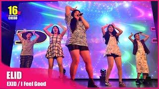 5-9 ELID EXID _ I Feel Good 이엑스아이디 dance cover in Japan【ちぇご1…