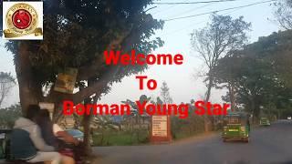 """Download Borman Village """"বরমান গ্রাম"""" (৬ নং একাটুনা ইউনিয়ন)"""