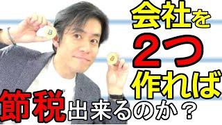 動画No.194 【チャンネル登録はコチラからお願いします☆】 https://www....