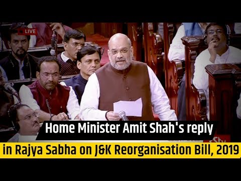 Home Minister Amit
