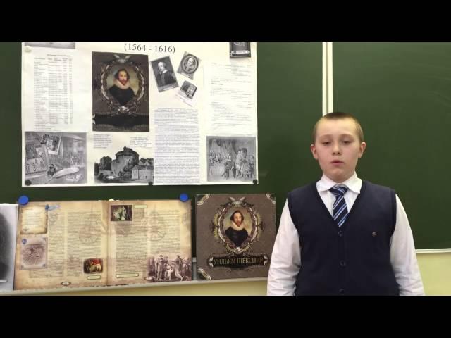 Изображение предпросмотра прочтения – СергейНиколаев читает произведение «Сонет № 1. Мы урожая ждем от лучших лоз…» У.Шекспира
