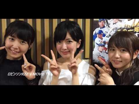仲良くなりたいメンバーにはケンカをふっかける!という特異な愛情表現を披露するりりぽん笑 そのケンカにガチで答えるさや姉笑! AKB48のオールナイト ...