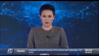 К.Токаев и В.Путин сделали совместное заявление
