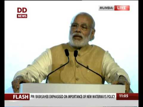 Inauguration Speech of PM Modi in Maritime India Summit 2016