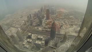 Burj Khalifa floor 148