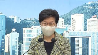Carrie Lam appreciates support of mainland nucleic acid test support team