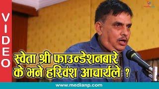 Actor Hari Bansha Acharya | Medianp.com