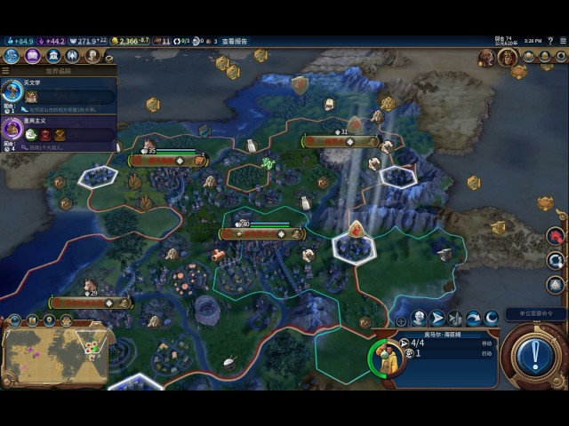 Sid Meier's Civilization VI - Civ 6 Civets System Get 5 Civic boosts in 1 turn