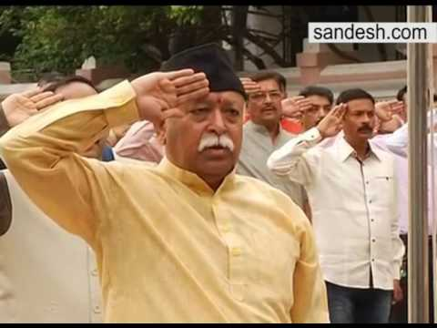 Nagpur Mohan Bhagwat Hoists Flag at RSS Headquarters