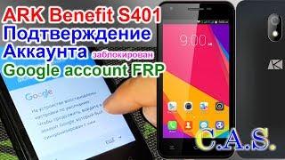 aRK Benefit S401-Google аккаунт заблокирован, подтверждение аккаунта, frp, Google Account