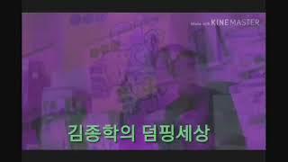 김종학의 덤핑세상 까사맘 누들포트 1~2인용 9,500…