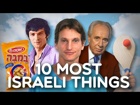 The 10 Most ISRAELI Things - The Israel You Don't See On The News...