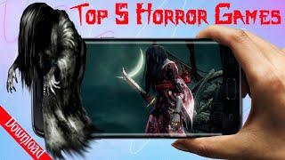 Top 5 Offline Horror Games Explain In Hindi