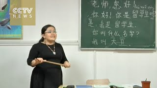 Kazakhstan sees growing number of Chinese learners
