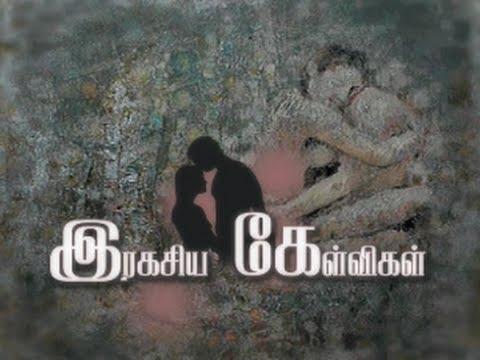 RAGASIYA KELVIGAL 28 MAR 2015 | Vasanth TV