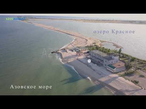 Видео о санатории Бердянск 2019. Территория. Море. Пляж