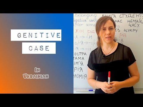 Genitive case of nouns # 108