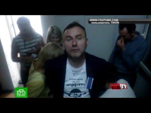 В Минске задержан известный российский психолог Козлов