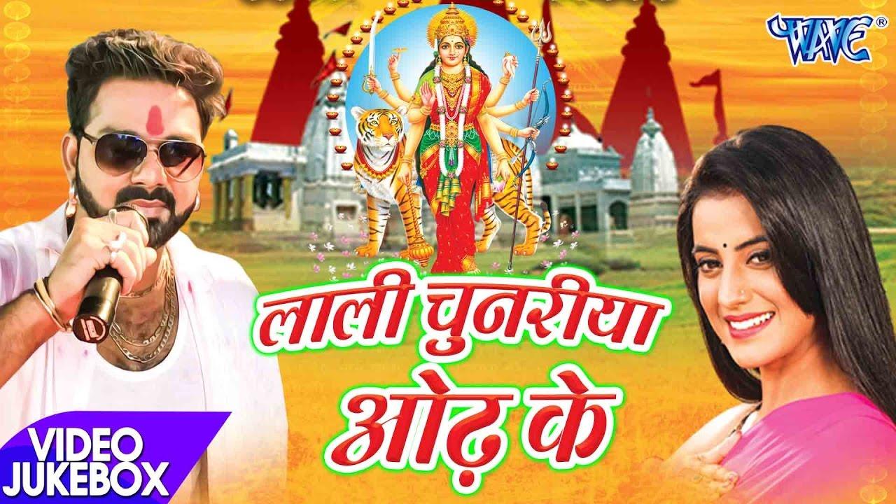 Bhojpuri git
