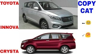 Top 50: Chinese COPYCAT Cars