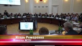 видео Приказ Минобрнауки России от 23.04.2012 N 319