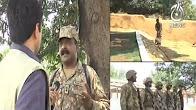 Islamabad Tonight With Rehman Azhar - 25 June 2017 - Aaj News