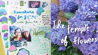 Hello all! Here's my Kamakura report when Yumi-san and I visited th...