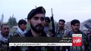 LEMAR NEWS 31 March 2018 /۱۳۹۷ د لمر خبرونه د وري ۱۱ نیته